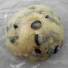 加古川市のニッケパークタウンのパン屋「ボンシェール」の「丹波黒豆使用のもっちりパン」を食べた感想