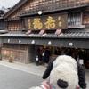 【伊勢神宮】中国人ツアー客でいっぱいの内宮参拝からおかげ横丁食べ歩き