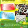 鹿児島国際交流パーティー