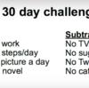 30日チャレンジで自分を成長させるなり!