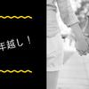 観た?名探偵コナン鮮紅編&恋紅編 新一と蘭がついにカップルになる!