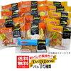 山崎製パンのテイスティロング14種類パンセット