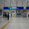 ANAマイルを貯めて特典航空券<羽田→上海NH967便>搭乗記