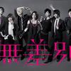 演劇初心者におすすめ!間違いなく楽しめる劇団5選