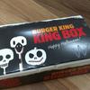 Happy Halloween♪バーガーキングのKING BOXもハロウィン仕様♪