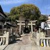 備前市 天津神社⛩には備前焼があちこちに♪