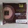 Uchi Café SWEETS×GODIVAショコラロールケーキ発売