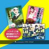 【ソフテニ・タイムズ】2021年度新入部員募集ポスター製作事例ご紹介!
