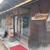 山口県の隠れた銘菓、鶴声軒本舗の「鶴の里」