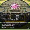 level.1365【雑談・ガチャ】ルージュスライムのカンストとガチャとレジェンドフェスティバル