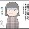 「すくコム」掲載のお知らせ ★過去記事リライト★「ツンデレちゃん」&おまけ小ネタ