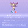 【雑談】色違いを求めて1300匹へ