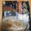 台湾 薄焼き餅 葱油餅(ツォンヨゥピン)