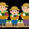 農業から環境を考える