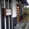 菊水鮓西店