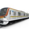 東京メトロ有楽町線 副都心線に新型17000系導入へ。