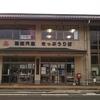 2019.8.20 西ノ島