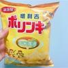 【台湾】ポリンキーのコーンスープ味がウマイ!