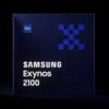 SamsungもExynosをベースにしたPC向けチップセットを計画中? AMD GPUを搭載?