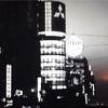 2027年度に日本一の高層ビル完成へ 記事No.330