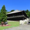 【奈良・東大寺二月堂の秘仏】生身の十一面観音??「なまみ」じゃなくて「しょうじん」って言うんだって