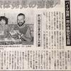 毎日更新 1983年 バックトゥザ 昭和58年8月16日 オーストラリア一周 バイク旅 53日目 23歳 一日千秋 単車復活 準備万端 ヤマハXS250  ワーキングホリデー ワーホリ  タイムスリップブログ シンクロ 終活