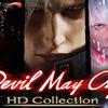 【改造】PS4デビル メイ クライ HDコレクション、チートコード紹介・解説