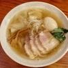 下北沢「 純手打ち 麺と未来 」ラーメンの新たな可能性 !? かつてない手打ちの超極太麺を食らう! (ラーメン107杯目)