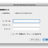 Mac OS XからVistaへRDCで接続できない