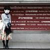 歌舞伎ファンになってからの江戸東京博物館が夢の国すぎる