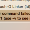 Linker command failed with exit code 1 解決法
