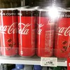 9月17日発売のコカ・コーラプラスコーヒーを飲んでみました