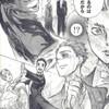 祝!ましろのおと講談社漫画賞受賞・他「月刊少年マガジン・7月超特大号」