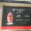 FUKUNAGA901