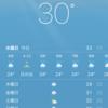 また雨ですね。