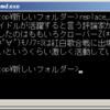 WindowsパソコンでPerl置き換え演算子s// で発生した文字化けを Encode.pm でスマートに解決!