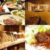 【オススメ5店】春日井・小牧・一宮・江南・瀬戸(愛知)にある創作料理が人気のお店