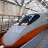 台中から台北への移動も台湾新幹線