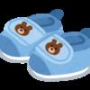 サイズが合わずに履けない子ども靴1足と500円割引券の交換方法