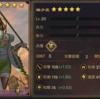中華版 関銀屏 全攻略