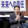 前原氏の説明と違う…民進系ぼう然 大阪で希望擁立せず