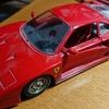 F40の音と古臭いクルマっぽさがサイコーである!【GTsports】