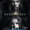 「ヘレディタリー / 継承 (2018)」アリ・アスター/今年の映画&ホラー映画で‥というか、ここ10年の映画の中で一番好き🤴