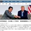 日米貿易協定は不利かだって?;不利に決まってるじゃないか