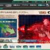 四号海防艦掘り(その3)
