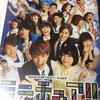 【まゆしぃ舞台】吉岡茉祐さんも出演された、SOLID STARプロデュースvol.9「ミニチュア!!フリーペーパーのナイス街」の公演DVD発売されています!