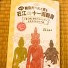【お知らせ】『星と祭』復刊本・ガイドブック解禁!