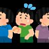 2019年2月ネット収入報告、マクロミル友達紹介0人=報酬0円