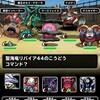 level.462【赤い霧】第110回闘技場ランキングバトル3日目
