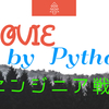 ffmpegとPythonで動画を作る